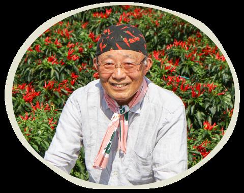 内藤とうがらしプロジェクト リーダー成田 重行(なりた しげゆき)