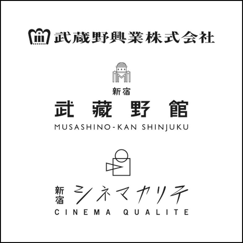 武蔵野興業株式会社