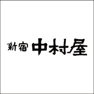 新宿中村屋